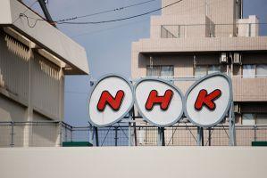 NHKは契約変更で安くなる.jpg